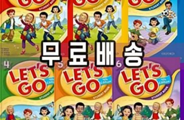 oxford LET'S GO 렛츠고 1 2 3 4 5 6 begin Student book Work Audio CD 4th Edition